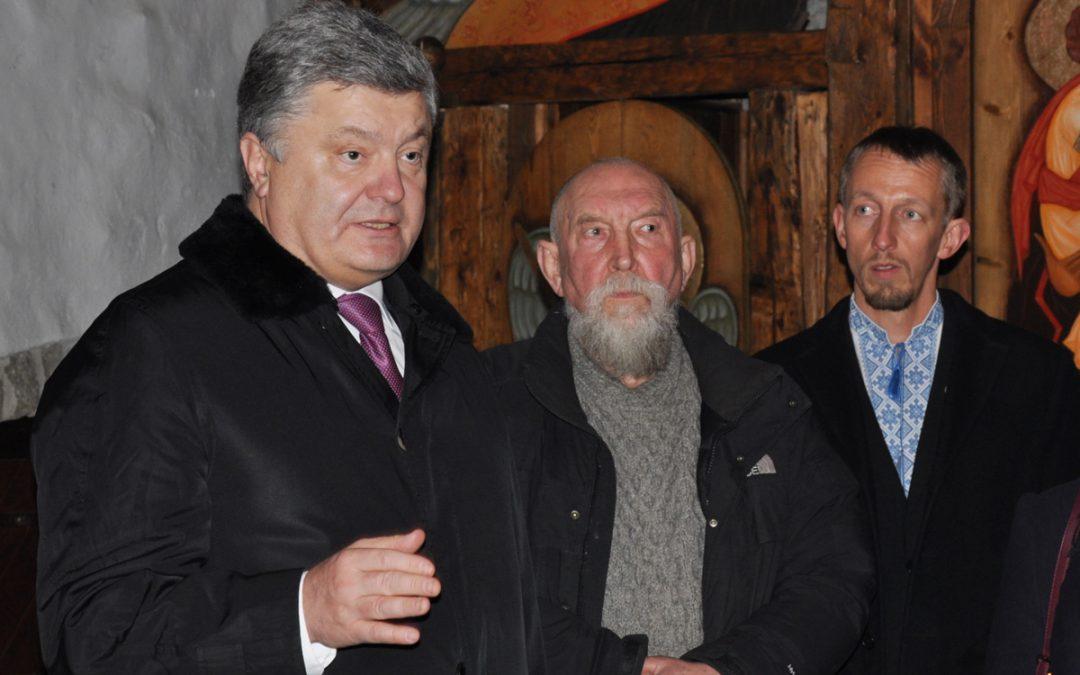 President Poroshenko Visits the UKK!